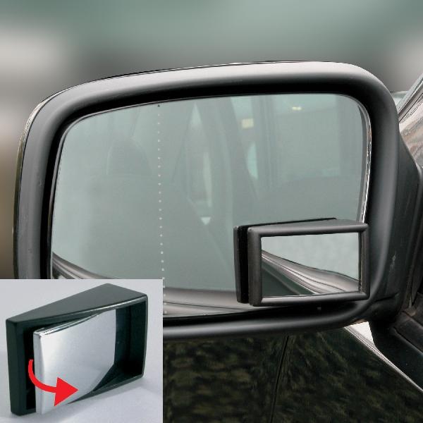 Image of Carpoint Dodehoekspiegel 48x29mm rechthoek verstelbaar 23260
