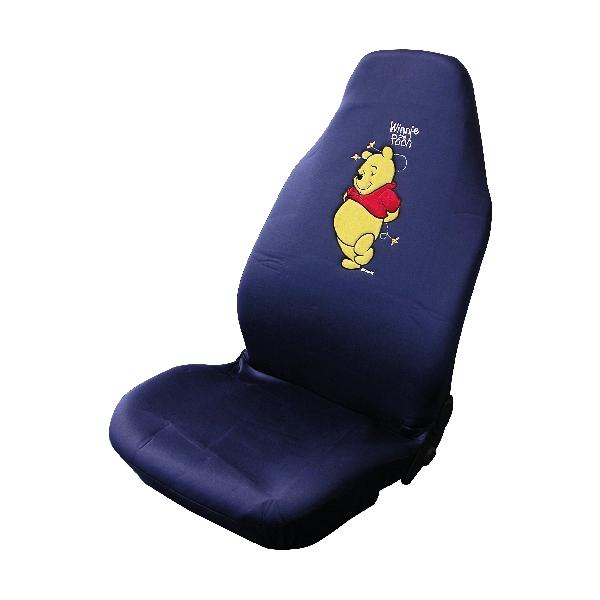 Image of Disney Disney Winnie the Pooh Stoelhoes voor 2st 12767