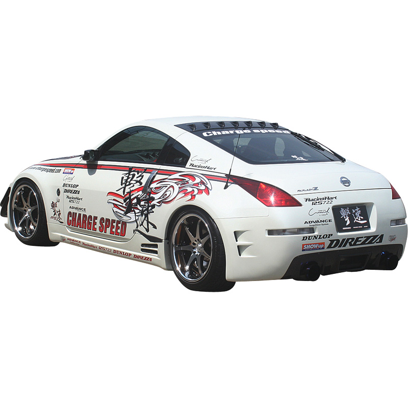 Image of Charge Speed ABumper NI 350Z Z33 FRP CS 0260