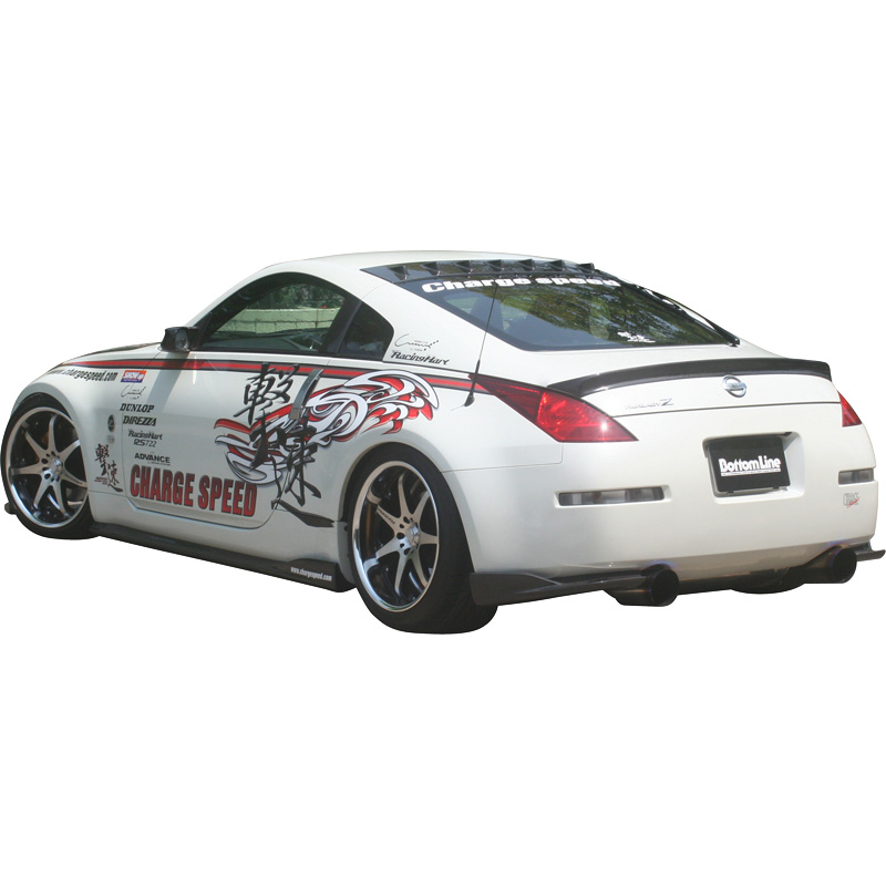 Image of Charge Speed AVL NI 350Z Z33 FRP CS 0360