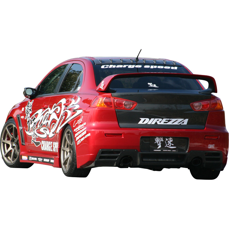 Image of Charge Speed ABumper MT Lancer Evo X CZ4A FRP CS 4217